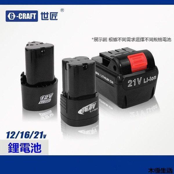 僅電池-世匠12V電池充電鑽雙速鋰電鑽家用多功能電動螺絲刀電起子手槍鑽另有16.8V21V電池