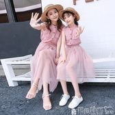 母女裝 親子裝夏季套裝潮母女裝夏裝洋裝兩件套韓版中長款時尚 寶貝計畫