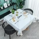 桌布北歐輕奢方形桌布防水防油防燙免洗pvc正方形小餐桌布家用 花樣年華