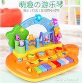 兒童電子琴寶寶音樂拍拍鼓嬰幼兒早教益智玩具鋼琴女孩1-3歲早秋促銷 igo