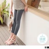 台灣製造.涼感高彈抓皺冰咖啡紗孕婦內搭褲--適 XL~6L OrangeBear《MA0417》