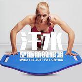 健身踏板shenli踏板操器材運動家用扭腰器瑜伽平衡板igo    易家樂