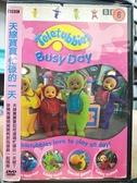 挖寶二手片-B06-044-正版DVD-動畫【天線寶寶:忙碌的一天】-國英語發音(直購價)海報是影印