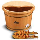 香柏木泡腳木桶足浴桶木質洗腳盆家用洗腳木桶帶蓋泡腳桶 YDL