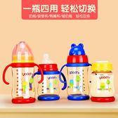 店長推薦嬰兒耐摔PPSU寬口徑新生兒防脹氣寶寶喝水帶塑料手柄硅膠吸管奶瓶 芥末原創