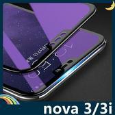 HUAWEI nova 3/3i 全屏弧面滿版鋼化膜 曲面玻璃貼 高清原色 防刮耐磨 防爆抗汙 螢幕保護貼 華為