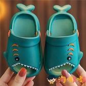 兒童拖鞋夏男女童寶寶室內家用防滑浴室洗澡可愛涼拖鞋【淘嘟嘟】