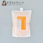 立坽『瞬間護髮』明佳麗公司貨 FORD FPM橘水鮮保濕護髮素2000g(補充包) IH04