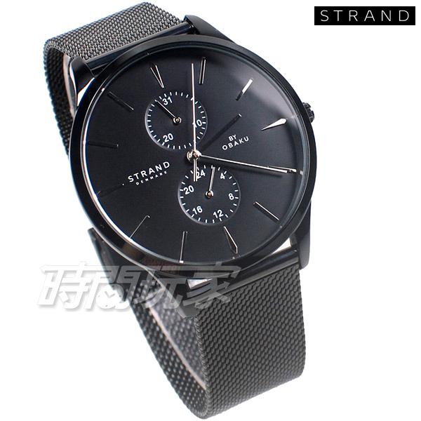STRAND BY OBAKU 雙環 多功能 日期顯示 個人特質 米蘭帶 不銹鋼 男錶 IP黑電鍍 S703GMBBMB