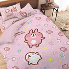 床包 / 雙人加大【卡娜赫拉的小動物Kanahei 好悠游】含兩件枕套 高密度磨毛 戀家小舖台灣製ABF301