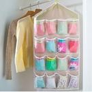 襪子 內褲 領帶 小物分類收納袋 掛袋 衣櫃收納 分類收納的好幫手(卡奇色)-艾發現