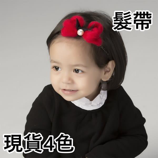 現貨 韓國款柔軟珍珠毛線款 寶寶 嬰兒 髮帶 頭帶 送禮 搭配禮服 婚禮-果漾妮妮【 P4001】