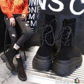 2018新款短靴女秋冬英倫風復古加絨厚底繫帶軍靴原宿馬丁靴女靴子 魔方數碼館