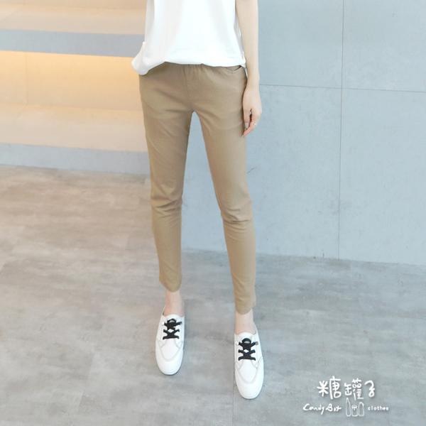 【五折價$375】糖罐子素面純色口袋縮腰長褲→卡其 預購(S-L)【KK7327】
