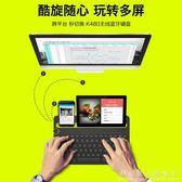 羅技K480安卓蘋果ipad手機MAC平板筆記本電腦多設備通用 WD科炫數位旗艦店
