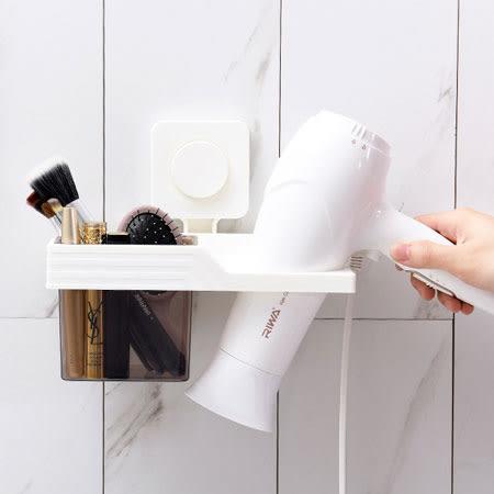 無痕貼系列 吹風機架(附收納架) 收納架 置物架 梳子 吹風機 浴室 化妝台 收納 無痕 無痕貼