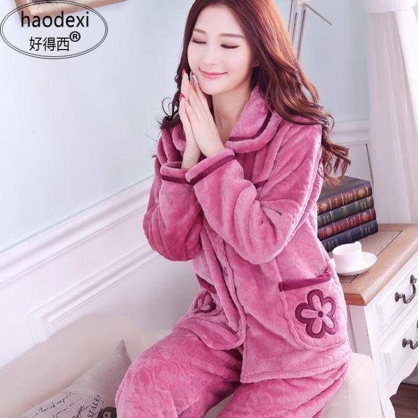 珊瑚絨睡衣女秋長袖加厚韓版法蘭絨套裝家居服卡通可愛大碼 優家小鋪
