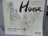 【書寶二手書T9/設計_WFW】2008住宅設計精選-明星談居家生活
