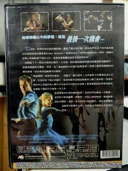 挖寶二手片-C90-正版DVD-電影【歌喉讚2】-安娜坎卓克 布莉特妮史諾 瑞貝爾威爾森(直購價)