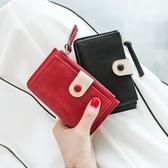鑰匙包女韓國可愛零錢包卡包一體