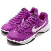 Nike 老爹鞋 Wmns Court Lite 紫 白 低筒 網球鞋 運動鞋 女鞋【PUMP306】 845048-500