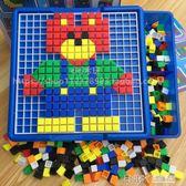 兒童玩具拼插積木早教益智蘑菇釘拼圖3-4-5-6周歲男女孩寶寶禮物igo 溫暖享家
