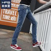 全館一件88折-直筒褲夏季男士牛仔褲男褲破洞小腳褲修身薄款韓版直筒長褲寬鬆潮流褲子28-363款