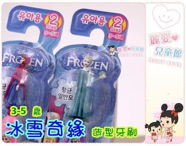 麗嬰兒童玩具館~韓國製-迪士尼冰雪奇緣艾沙ELSA單入牙刷-第二階3-5歲軟毛牙刷立體公仔Q版