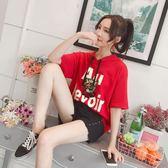 大學T2019新款女短袖t恤夏季薄款連帽寬鬆韓版潮學生紅色帶帽衫Mandyc