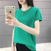冰絲針織蝙蝠衫女短袖低圓領寬鬆2020夏季韓版素色百搭t恤簡約潮 小宅女