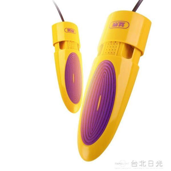 可伸縮烘鞋器幹鞋器殺菌除臭除異味烤鞋器兒童高溫  台北日光