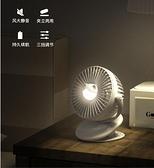USB小風扇迷你可充電學生宿舍帶夜燈辦公室桌面超靜音大風力桌上小型臺式家用車載電動風扇