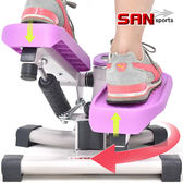 搖擺活氧美腿機.雙效2in1扭腰踏步機.有氧滑步機划步機.哪裡買專賣店ptt【山司伯特 】