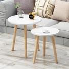 茶几簡約現代迷你小圓桌邊幾沙發邊櫃角幾床頭桌子簡易北歐ins風WD   一米陽光