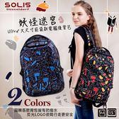 SOLIS [妖怪迷宮系列] Ultra+ 大尺寸前袋款電腦後背包(琥珀紅)