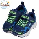 《布布童鞋》SKECHERS俐落造型銀光綠藍色兒童機能運動鞋(17~23.5公分) [ N1G10LB ]