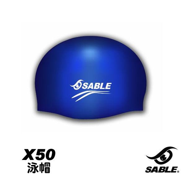【SABLE】黑貂 泳帽X50/城市綠洲(泳衣.游泳帽.矽膠泳帽.泳褲.水上用品.泳鏡.蛙鏡)