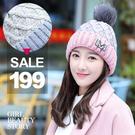 SISI【A8002】可愛百搭毛球球保暖護耳保暖混色粗針毛線帽