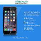 NILLKIN APPLE IPHONE 6 / 6S Plus 5.5吋 Amazing PE+ 抗藍光 防爆鋼化玻璃貼 9H硬度 有導角 (含鏡頭貼) 蘋果