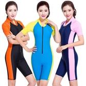 大尺碼泳衣新款連體泳衣女修身遮肚顯瘦大碼平角保守成人兒童學生專業游泳衣