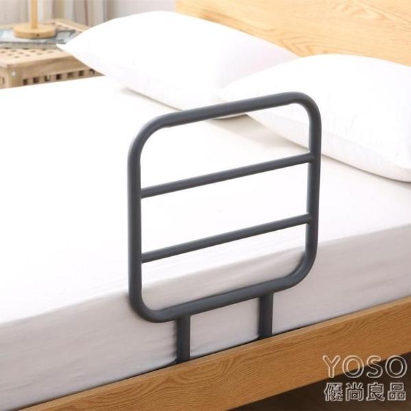 床邊扶手 床護欄老人床邊扶手起身輔助器老年人起床助力架孕婦防摔床邊欄桿 快速出貨YJT
