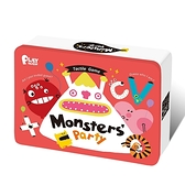 【小康軒多元學習教具】Play Again-怪獸派對 Monsters Party 6900000115