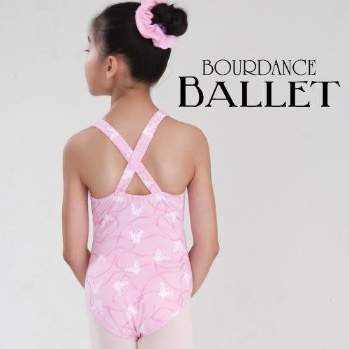 *╮寶琦華Bourdance╭*專業瑜珈韻律芭蕾☆兒童芭蕾舞衣★小舞鞋背心舞衣【81100009G】