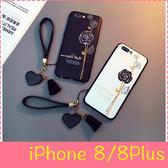 【萌萌噠】iPhone 8 / 8 Plus 日韓創意新款 文藝玫瑰花保護殼 浮雕矽膠軟殼 附愛心手繩短繩 手機殼