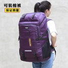 80L超大容量男雙肩戶外登山包旅游女背包旅行長途行李背包電腦包 小山好物