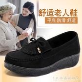 現貨 布鞋女坡跟軟底媽媽鬆糕鞋單鞋厚底圓頭休閒豆豆鞋  1-9