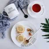 good morning早餐餐具套裝西餐牛排盤骨瓷早餐盤子創意陶瓷點心盤 挪威森林