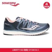 saucony 女LIBERTY ISO 跑鞋SY10410-3【翡藍粉黛】/ 城市綠洲 (跑鞋、運動休閒鞋、EVERUN)