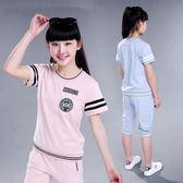 女童夏裝套裝新款中大兒童12-15歲女孩運動裝兩件套 QQ989『愛尚生活館』