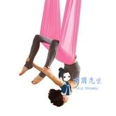 瑜珈吊床 空中瑜珈吊床家用室內吊床女彩色布瑜珈繩伸展帶T瑜珈館用T  4色